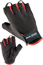 Body Attack Sports Nutrition Fitness Weight Lifting Gloves